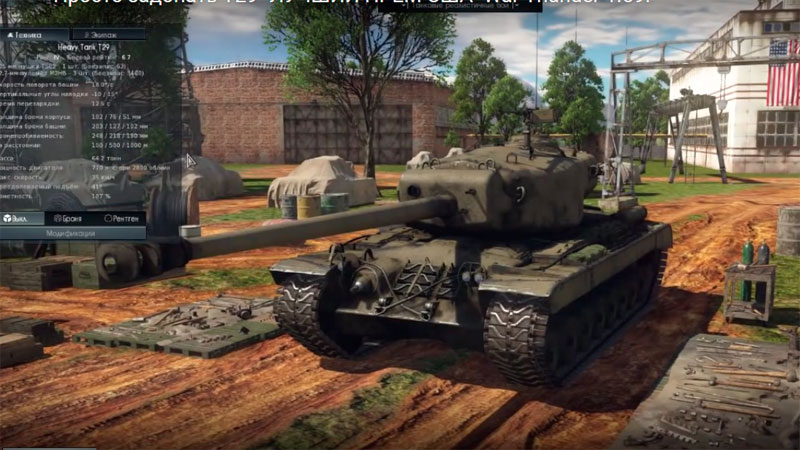 T играть одному world of tanks