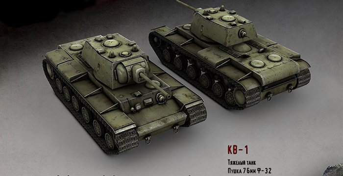 World of Tanks: КВ-1