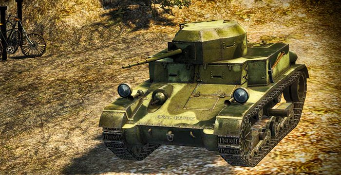 World of Tanks: T-2